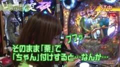 #21 満天アゲ×2/めぞん 好きなのに/モモキュン3/ルパン8/宇宙戦艦ヤマト/動画