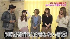 #39 ガチスポ/エウレカセブンAO/まどマギ/動画