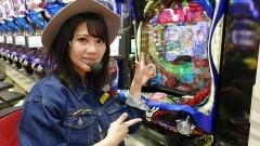 #5 パチバラ4/GANTZ/動画