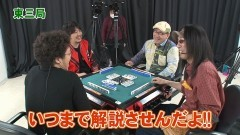 沖と魚拓の麻雀ロワイヤル RETURNS 第230話/動画