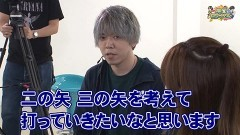 沖と魚拓の麻雀ロワイヤル RETURNS 第253話/動画