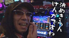 #143 おもスロ/スロット バットマン/動画