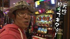 #161 おもスロ/アナザーゴッドハーデス〜奪われたZEUS ver.〜/動画