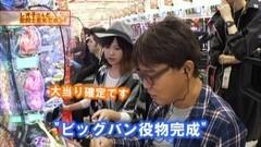 #188 ヒロシ・ヤングアワー/CR聖闘士星矢‐BEYOND THE LIMIT-/動画