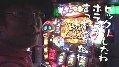 #200 おもスロ/ロイヤルロード/パチスロ ヤッターマン/動画