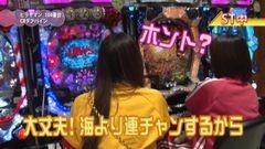 #24 満天アゲ×2/ベルばら遙/魔戒/ダンバイン/JAWS/動画