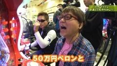 #361 ヒロシ・ヤングアワー/CR NOLSOL/動画