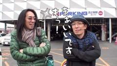 #361 おもスロ/ディスクアップ/P沼/不二子TYPE A+/動画