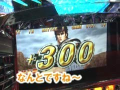 #22 ヒロシ・ヤングアワー�北斗の拳/番長2/モンキーターン/動画