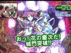 #49 ヒロシ・ヤングアワー�CR神音の森H-T/動画