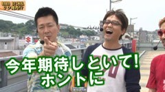 #66 ヒロシ・ヤングアワー /CR火曜サスペンス劇場MTZ/動画