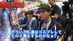 #171 ヒロシ・ヤングアワー/真・花の慶次/麻雀物語3/動画