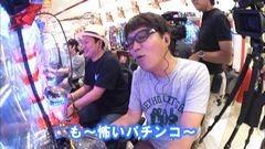#175 ヒロシ・ヤングアワー/CRキャッツ・アイ 399Ver/動画