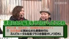 #18 スロじぇくとC/強敵/リノ/凱旋/沖ドキ!-30/ハピジャグVII/動画