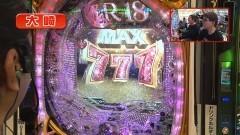 #321 ヒロシ・ヤングアワー/CR FR-18R/動画