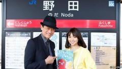 Station7 野田駅 「たこちゃんといかちゃん」/動画