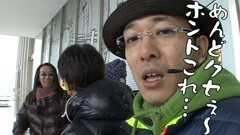 #106ういちとヒカルのおもスロいテレビ/ンゴロポポス〜ピンチ!捕われの爺〜/動画