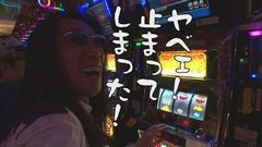 #260 おもスロ/リノ/スーパーリノMAX/動画