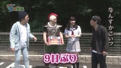#3 貧乏家族/獣王 王者の覚醒/凱旋/北斗の拳7/バジ絆/動画