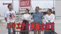 #4 ノックアウト/番長3/星矢 海皇覚醒/リノ/動画