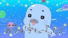 第59話 星に願いを/動画