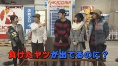 #1 ノックアウト2/押忍!番長3/バジ絆/マイジャグラーll/動画