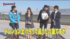 #6 ノックアウト2/凱旋/バーサス/リノ/動画