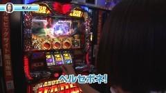 #8 ごちスロ様/ハーデス/凱旋/まどマギ/動画