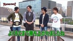 #3 ノックアウト3/北斗 修羅羅刹/番長3/バジ絆/動画