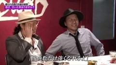 #85 嵐と松本/沖ドキ!/動画