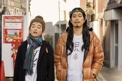 劇場版 聖☆おにいさん 第�U紀/動画