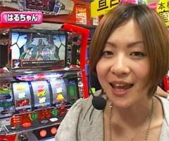 #59レディースバトル〜二階堂が挑戦〜はるちゃん/エミ★前編/動画
