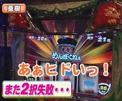 #79レディースバトル 二階堂が挑戦岩崎紘子/石井美景★前編/動画