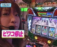 #83レディースバトル 二階堂が挑戦ビワコ/さやか★前編/動画