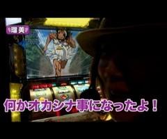 #86レディースバトル 二階堂が挑戦はるちゃん/シルヴィー★後編/動画