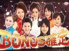 #87レディースバトル 二階堂が挑戦和泉由希子/宮内こずえ★前編/動画