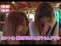 #90レディースバトル 二階堂が挑戦エミ/あずみ★後編/動画
