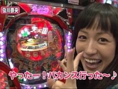 #91レディースバトル 二階堂が挑戦及川奈央/かおりっきい☆★前編/動画
