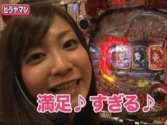 #96レディースバトル 二階堂が挑戦セレブ大鳥/ヒラヤマン★後編/動画
