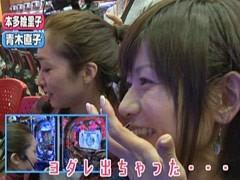 #98レディースバトル 二階堂が挑戦本多絵里子/青木直子★後編/動画
