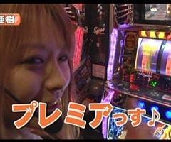 #101レディースバトル 二階堂が挑戦岩崎紘子/ななこ★前編/動画