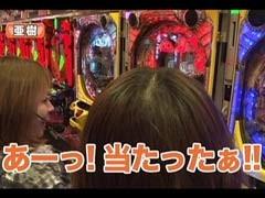 #102レディースバトル 二階堂が挑戦岩崎紘子/ななこ★後編/動画