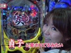 #109レディースバトル 二階堂が挑戦ララ/乃見天野★前編/動画