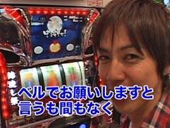 無料PV#16★あらシン/動画