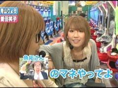 #111レディースバトル 二階堂が挑戦青山りょう/愛田笑子★前編/動画