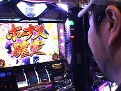 #17 あらシンバジリスク-甲賀忍法帖-�U/動画