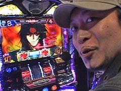 #18 あらシンバジリスク-甲賀忍法帖-�U/動画
