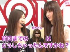 #115レディースバトル 二階堂が挑戦ヒラヤマン/しおねぇ★前編/動画