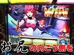 #22 あらシンシンデレラブレイド、バジリスク�U/動画
