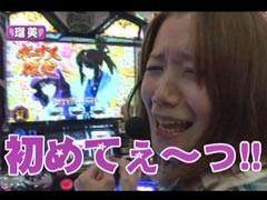 #118レディースバトル 二階堂が挑戦和泉由希子/宮内こずえ/動画